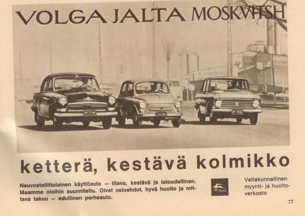 Volga-Jalta-Moskvitsh-1965-toukokuu-Kotiliesi